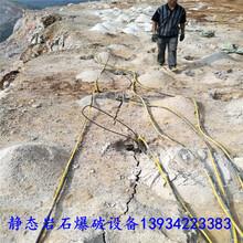 道路扩建岩石劈裂机图片