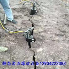 土石方开挖破石头液压器岑溪市图片