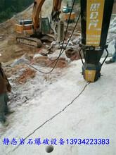 竖井开挖遇岩石怎么拆除液压劈裂机图片