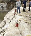 山体石块拆除液压分裂机山西晋城