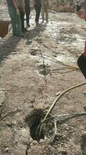 礦山開采免放炮破石設備圖片