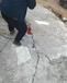 岩石基坑免放炮开挖石头新疆阿拉尔