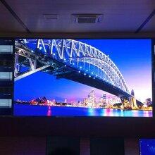 供应河北LED室内P4全彩显示屏图片