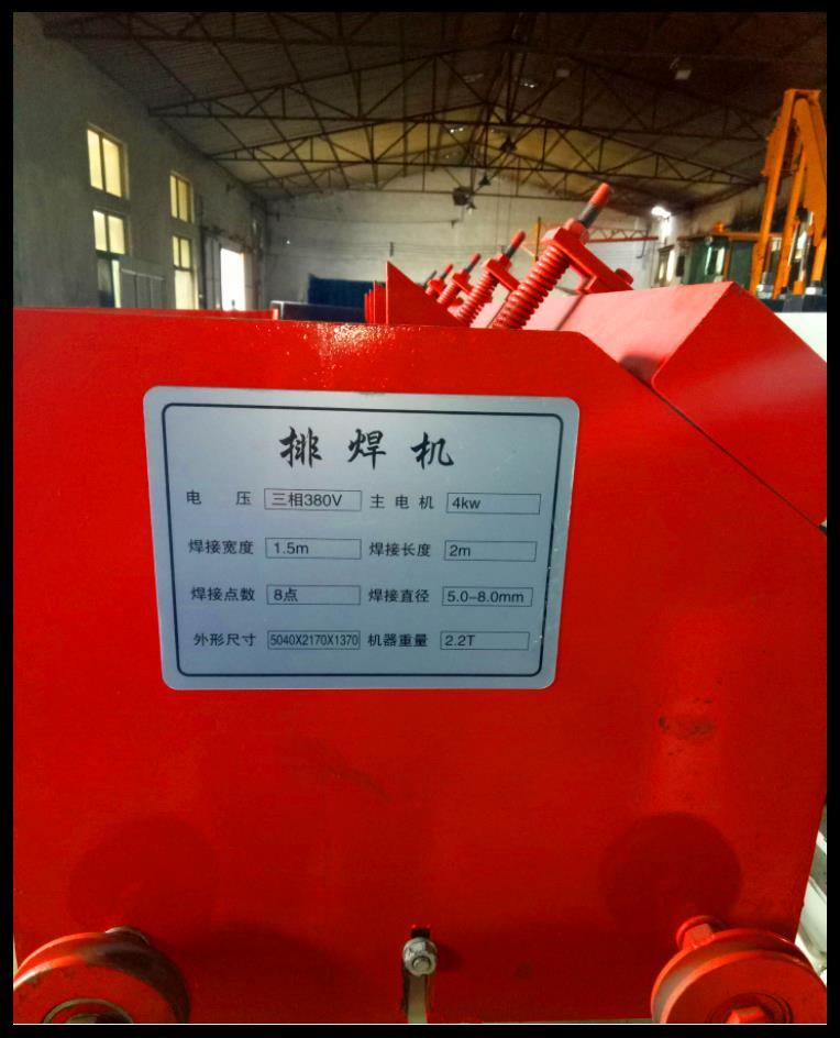 廠家 焊網成型機調直彎曲鋼筋拉直機鋼筋對性能