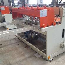 厂家直销排焊机WZ-1500焊机锚网排焊机护栏网排效率高好图片