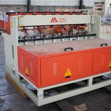厂家直销焊网成型机手工焊接网片钢筋支护网排厂家格图片
