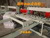 臺灣基隆錨網機金屬托盤自動焊接機建筑網鋼芭新聞資訊