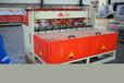 湖南衡陽網片機數控網片鋼筋建筑網排焊機新聞資訊