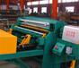 电焊机焊接机重型煤矿钢筋网