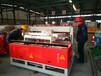 重型煤礦鋼筋網排焊機原理廠家