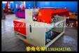 臺灣嘉義壓焊機新型全自動重型鋼筋網片新聞資訊
