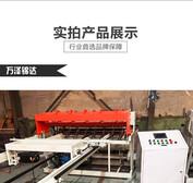 厂家直销煤矿钢筋网片排焊机刨析