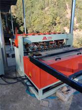 厂家直销焊网成型机快速焊接1.53米网片焊机价格低图片