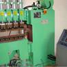 焊接机 网焊机