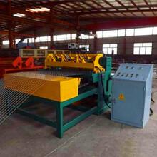 厂家直销焊网成型机WZ-1500焊机锚网排焊机焊网施工图片