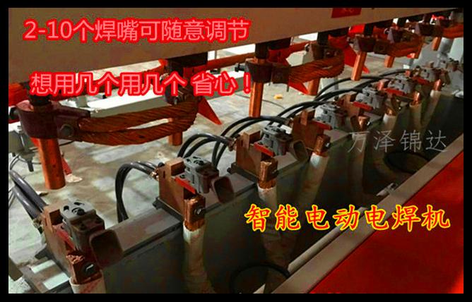 上海焊网机小型钢筋对焊机好用的