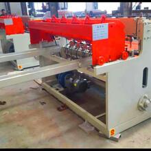 厂家直销焊网成型机电焊机钢筋网片焊机实用性图片