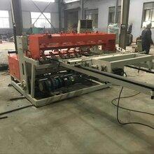 厂家直销数控钢筋宠物养殖网焊机护栏网排焊机原理优势图片