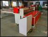湖南長沙電焊機全自動網片排焊機煤礦網鋼筋網新聞資訊