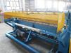 臺灣臺北排焊機絲網支護柔性鋼筋焊接網片新聞資訊