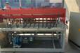 河北保定數控鋼筋網片排焊機絲網排焊機