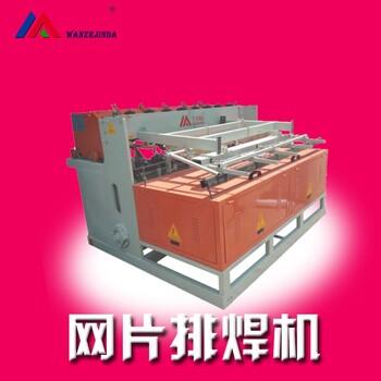 廠家焊網成型機調直彎曲鋼筋拉直機鋼筋對性能