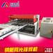 湖南懷化重工防護網水泥地板網焊網機新聞資訊
