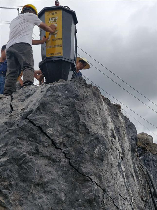 岩石劈石器矿山石材开采房屋挖地基撑石机静态裂石机