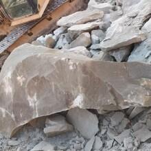 采石场开采石头地基开挖破碎裂石机好用的很图片