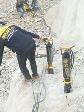 修水库挖石头金矿道路施工硬石开挖裂石机图片