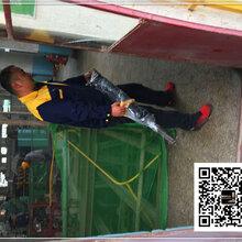 蕪湖市地基開挖硬石頭靜態圖片