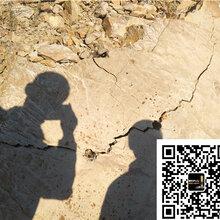 土石方開采巖石劈裂機安陽市闡述圖片