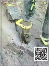 大理石井下岩石开挖破石器市内晋中?#22411;?#29255;