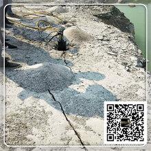 土石方工程不能?#25490;?#29992;劈裂机图片