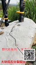 三亚新闻:开矿破石头红树林彩票APP研发制造一√欢迎{您图片
