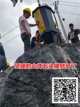 石峰区爆破岩石霹雳机耗材图片