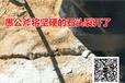 土石方工程石方开采用破裂机宁德市