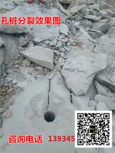 新疆阿克苏液压混凝土劈裂机采多少吨图片