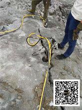 建始县岩石液压绿色代替炮锤劈山机厂家.低价图片