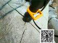 浦江縣破裂器二次分石劈石棒礦山劈裂機圖片