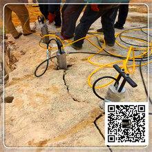 岱岳區地基改造拆除硬巖石頂石器來電咨詢圖片