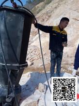 沁水县采石场大块岩石开采效率高的方法动力卖价图片