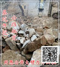 厂房楼房岩石拆除劈裂棒分石器楚雄图片