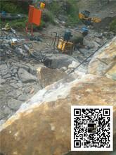 青海果洛岩石精准分?#23721;?#21387;分裂机机机载式液压图片