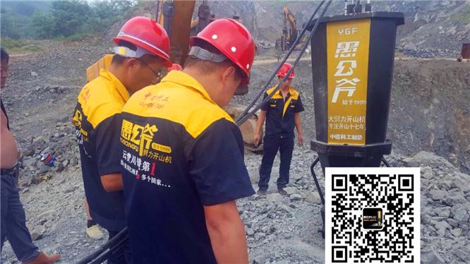 铁矿胀裂岩石用什么开挖重庆劈裂棒产品型号