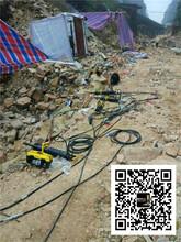 滨城区矿洞遇到硬岩石怎么破除分裂单价生产图片