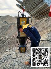 瑞金市矿山开采液压劈裂器手持劈裂机图片