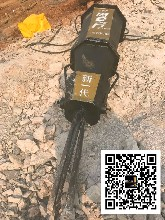 钢筋混凝土基础拆除劈裂机图片