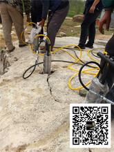 新龙县露天开采大型岩石劈裂机出售供应图片