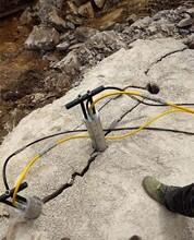 露天岩石开采液压机不能放炮破石头机器图片